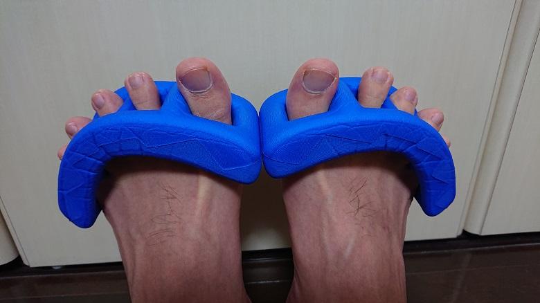 足の指を開く道具の最上級